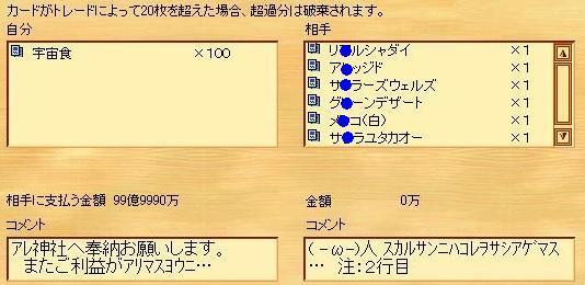 b0069483_138147.jpg