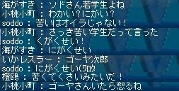 b0085193_4593249.jpg