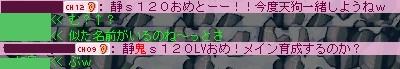 b0085193_503424.jpg