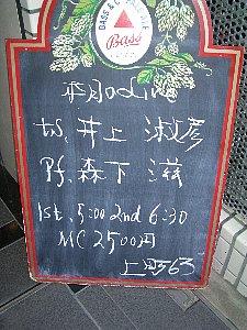 b0019597_015876.jpg
