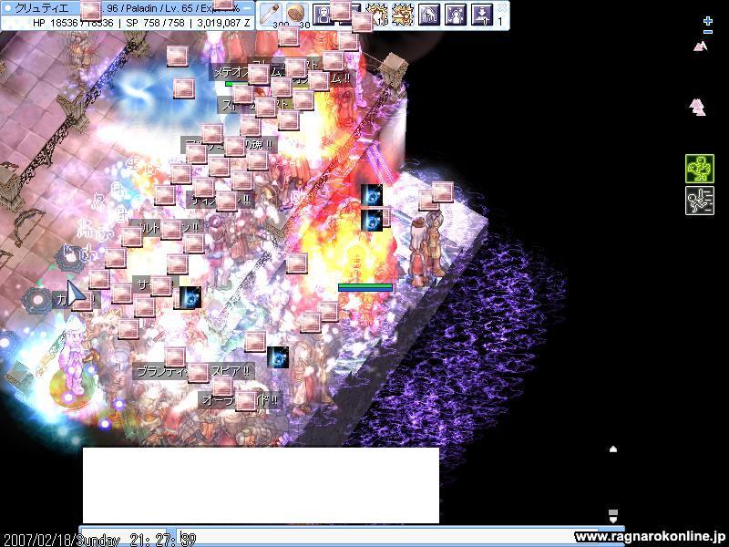 f0080899_10253535.jpg