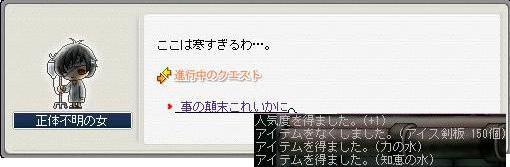 c0084904_19571082.jpg