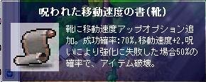 c0084904_19574836.jpg
