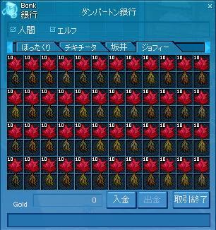 d0042107_17505611.jpg