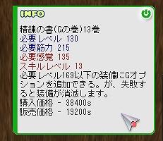 d0100722_004968.jpg