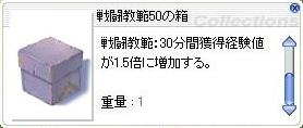 a0058124_10345894.jpg