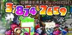 c0013627_2153468.jpg