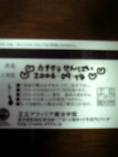 f0114528_522615.jpg