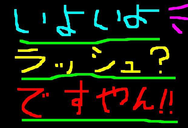 f0056935_2038355.jpg