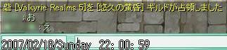 a0062042_1420172.jpg