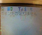 ぴゅあどる!うたげっちゅ_e0114246_20102736.jpg