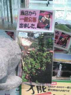 Snap-Shot発売!!_f0025948_0412449.jpg