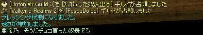 e0066552_014156.jpg