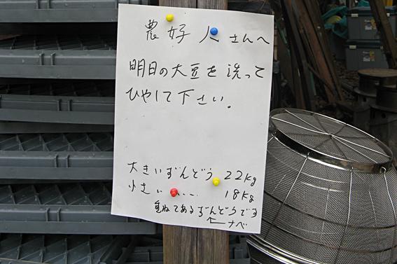 f0099060_168548.jpg