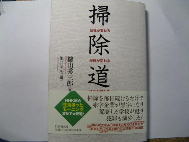 f0101965_0522710.jpg