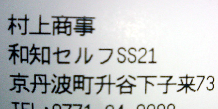 c0048467_036194.jpg