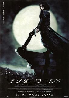 『アンダーワールド』(2003)_e0033570_2232074.jpg