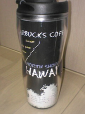 STARBUCKS COFFEE_f0025970_22163740.jpg