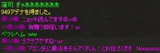 e0024171_3211250.jpg