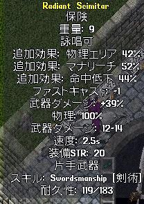 b0105286_9464728.jpg