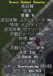 b0105286_948588.jpg
