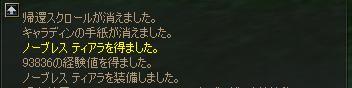 f0004387_4455651.jpg