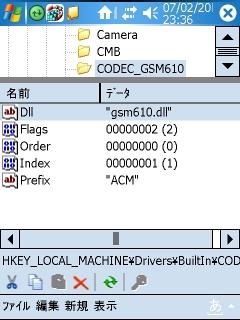 b0029688_2352526.jpg