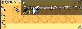f0111897_2204993.jpg