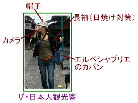 f0012113_10252192.jpg