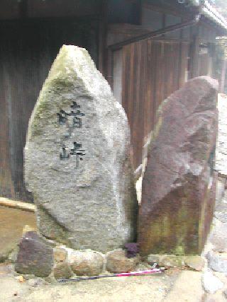 生駒山・中山_c0073015_12283147.jpg