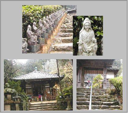 生駒山・中山_c0073015_12302540.jpg