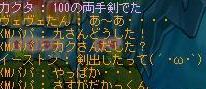 f0048418_10331668.jpg