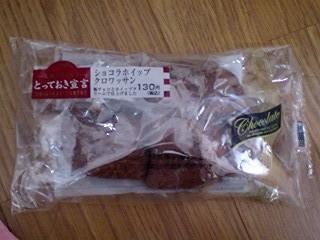 菓子パンに挟まれたチョコの苦さを確かめる_c0022820_023015.jpg