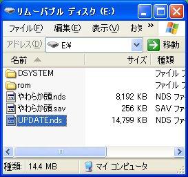 b0030122_025633.jpg