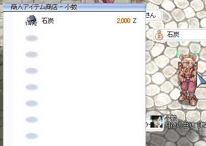 d0079026_8324496.jpg