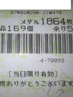 f0065228_391541.jpg