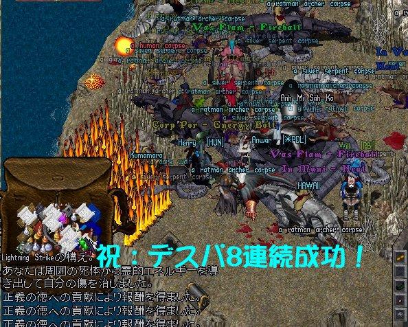 b0089730_001752.jpg