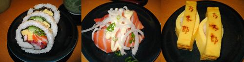 3種類のお寿司、左から太巻き3切れ、サーモンマヨネーズ、そして玉子焼き。太巻きは具が彩り良く、サーモンやイカなどが入っています。サーモンは上に玉葱のスライスが乗せてあり、わけぎも散らしてあります。玉子焼きは細工がしてあり、万太郎と焼印が押してあります。
