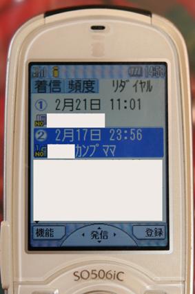 b0031538_1520269.jpg