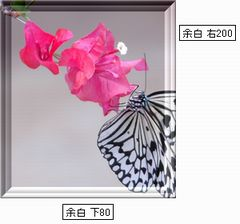 c0106443_11421130.jpg