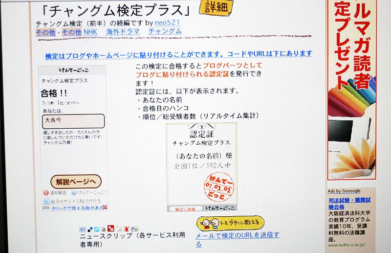 c0047744_8149100.jpg