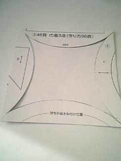 f0090046_19462464.jpg