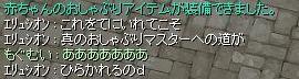 f0055549_10313240.jpg