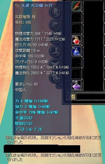 b0093650_1304526.jpg