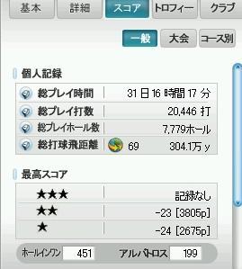 e0028058_16195112.jpg