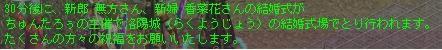 c0107459_033170.jpg