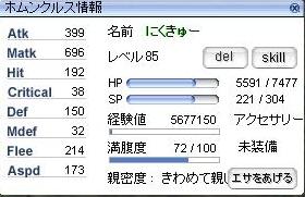 f0091459_582662.jpg