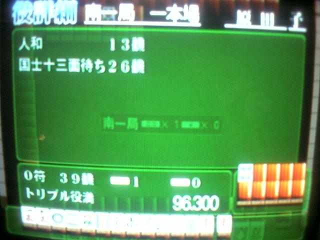 b0006469_157518.jpg