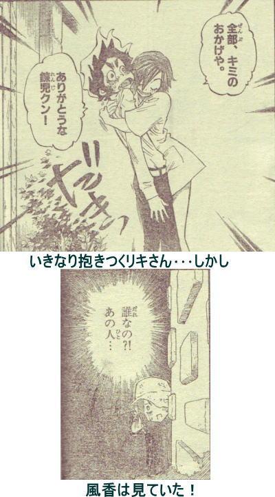 f0072176_19533645.jpg