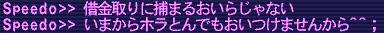 c0078581_218034.jpg